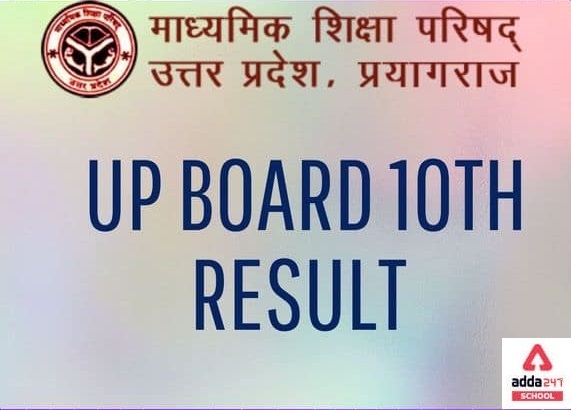 UPMSP- UP Board 10th Result 2021: Out Today @ www.upresults.nic.in_90.1