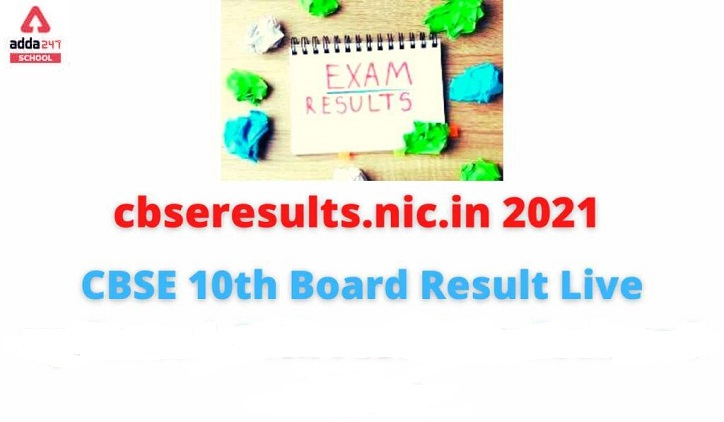 CBSE 10th Result 2021 Out Today 12:00 PM @cbseresults.nic.in_40.1