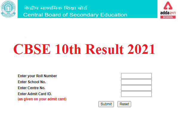 CBSE 10th Result 2021 Out Today 12:00 PM @cbseresults.nic.in_50.1