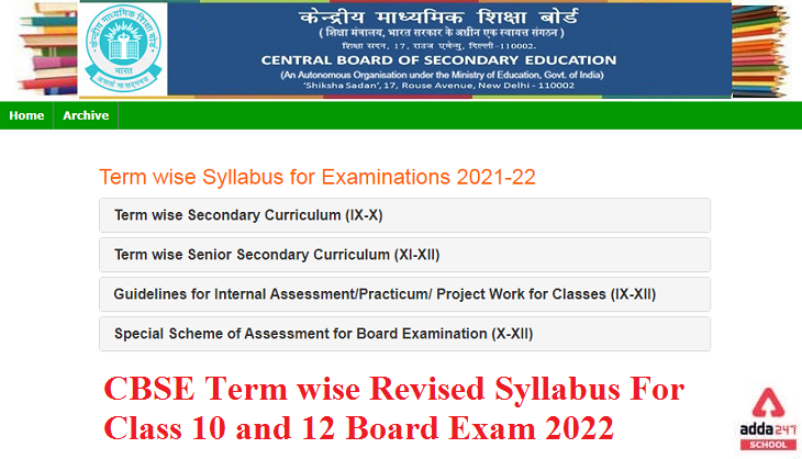 CBSE Syllabus: New Term-wise and Revised Syllabus 2021-2022 for 9th, 10th, 11th, 12th_70.1