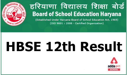 HBSE 12th Result 2021 Out: Check Haryana Board BSEH Class 12th Result @bseh.org.in_90.1