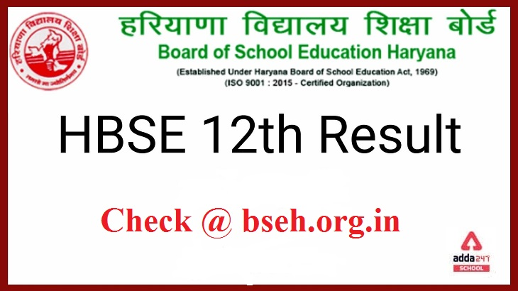 HBSE 12th Result 2021 Out: Check Haryana Board BSEH Class 12th Result @bseh.org.in_80.1