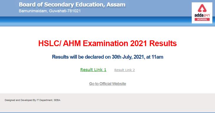 Assam HSLC Result 2021: SEBA Check @results.sebaonline.org & resultsassam.nic.in_70.1