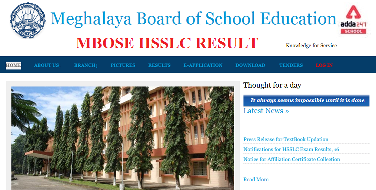 MBOSE HSSLC Result 2021, Meghalaya 12th Results 2021 @ www.megresults.nic.in_30.1