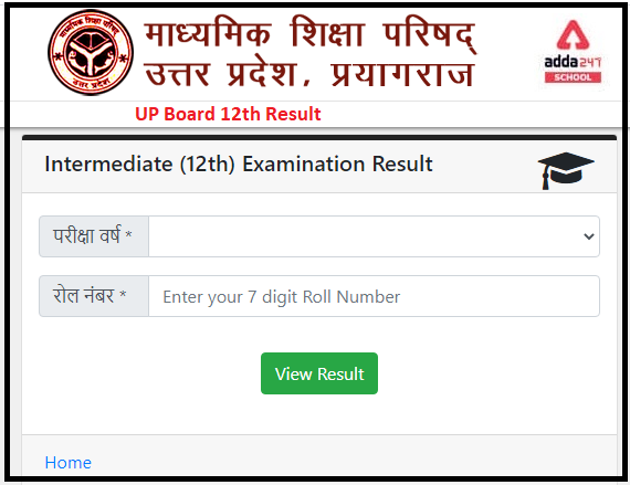 UP Board 12th Result, UPMSP 12th Result 2021 Out @upresults.nic.in_50.1