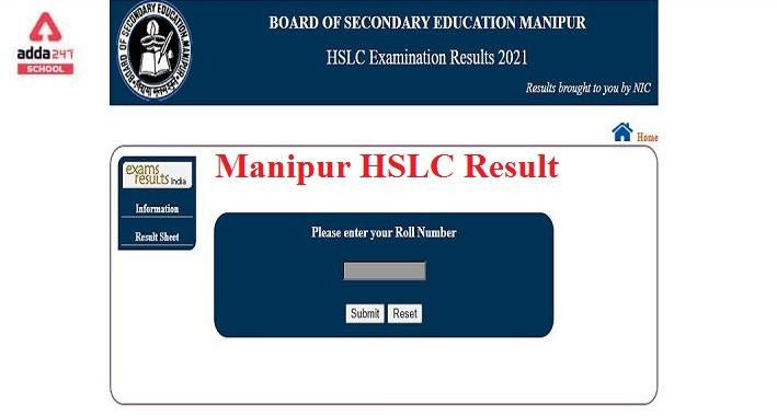 Manipur HSLC Result 2021 Link! Check BOSEM 10th Result @manresults.nic.in @ result.bosem.in_30.1