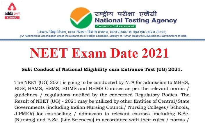 NEET Exam Dates 2021 is Announced Check Center @ Adda247_40.1
