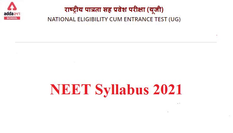 NEET Syllabus 2021: Physics, Chemistry, Biology, PDF Download_40.1