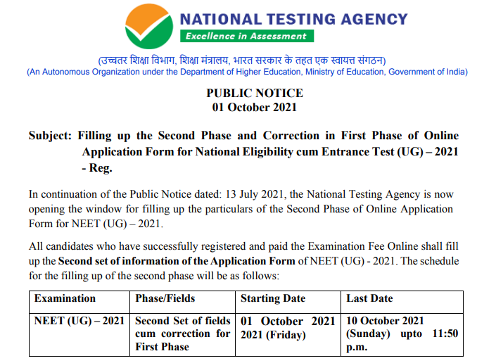 NEET Phase 2 Registration 2021 Check Date, Application Form, Document List @ neet.nta.nic.in_60.1