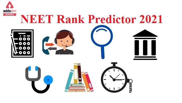 NEET Rank Predictor 2021 | NEET UG 2021 Rank Calculator | adda247_100.1