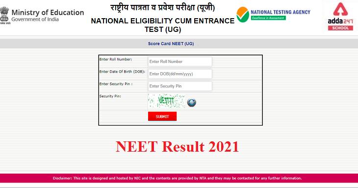 NEET Result 2021, NEET 2021 Result Expected Date | Adda247_50.1