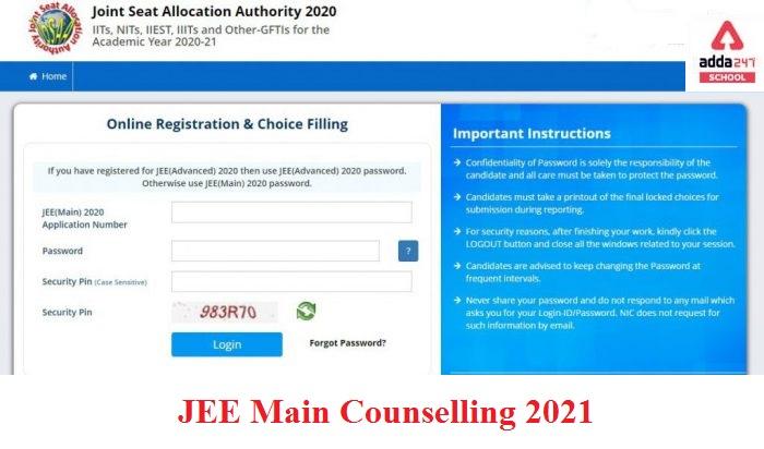 JEE Main Counselling 2021, Date, Seat Allotment, Process Starts by JoSAA_40.1