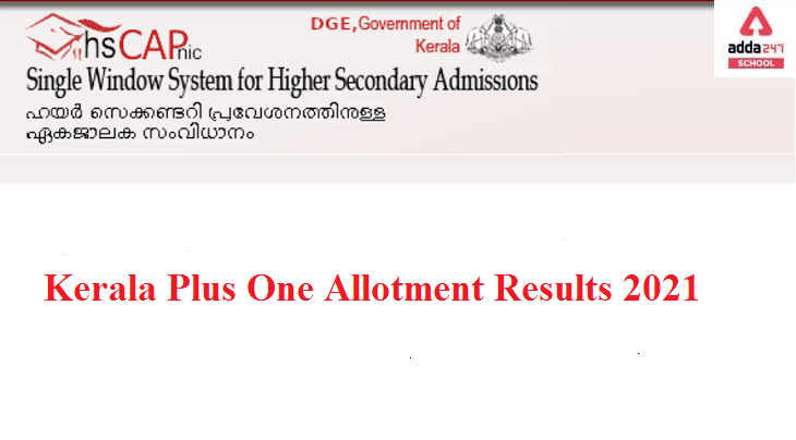 HSCAP Kerala Plus One Allotment Results 2021 Declared Check @ www.hscap.kerala.gov.in_40.1