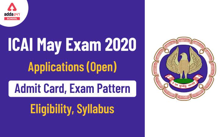 ICAI Exam 2020