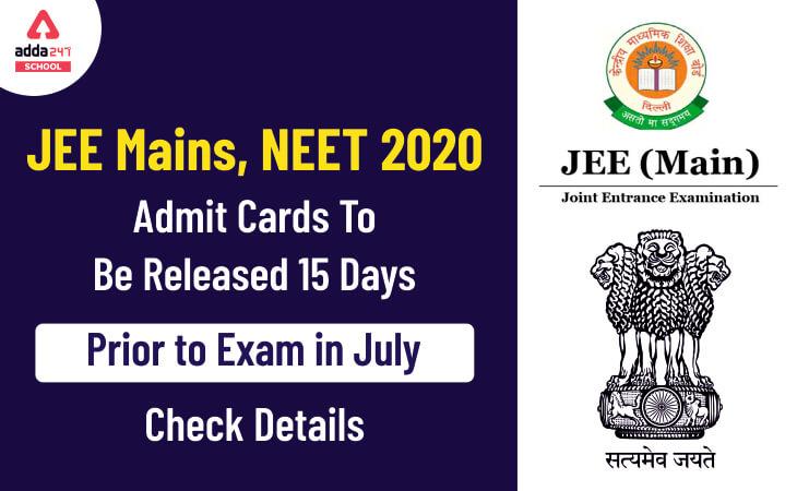 jee main, jee main admit card, jee main admit card 2020, neet, neet 2020, nta neet admit card 2020, neet 2020 admit card, jee main 2020 admit card, jee main 2020 exam date, nta exam date, jee main exam date, nta jee main exam date, nta neet exam 2020,