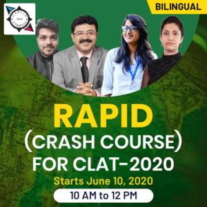 Crash Coureses For CLAT, AILET-NLU, SLAT, MHCET Exams 2020