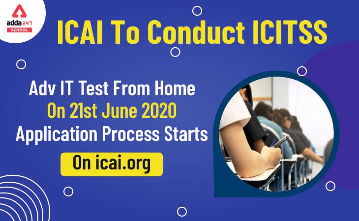 icai exam 2020, icitss it test 2020