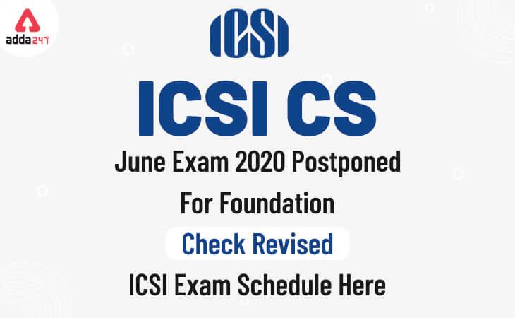 CS Executive Entrance Test 2020
