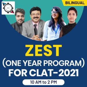 Crash course for Clat 2020