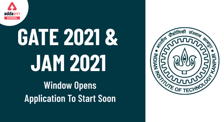 GATE 2021 Application Date, JAM 2021 Application Date,