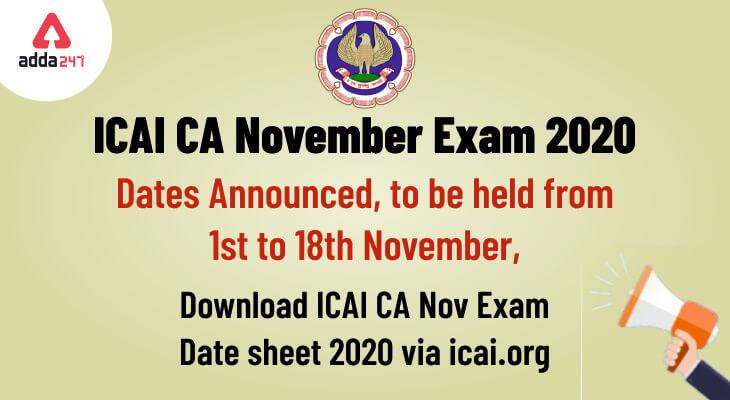 icai ca november exam 2020 date sheet announced
