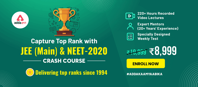JEE Main Admit Card 2020 (Released): Direct Link to Download Hall Ticket @jeemain.nta.nic.in_100.1