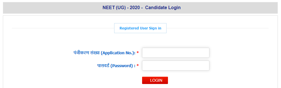 NEET Answer Key 2020: Window to Challenge Provisional Answer Key Open until 29th Sept @ntaneet.nic.in_50.1