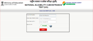 NEET Result 2020 Declared: Check NEET UG Result, Scorecard And List Of Toppers @ntaneet.nic.in_40.1