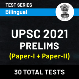 All India Free UPSC Scholarship Test 2021 By Adda247_50.1