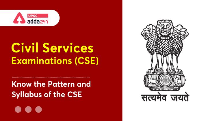 UPSC Pattern and Syllabus_40.1