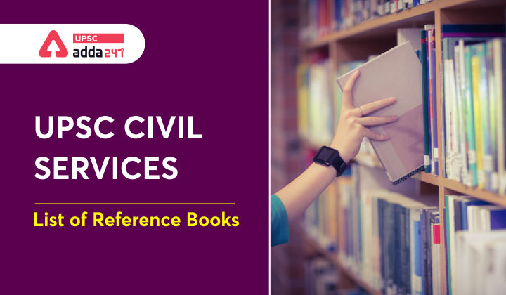 List of Reference Books_40.1