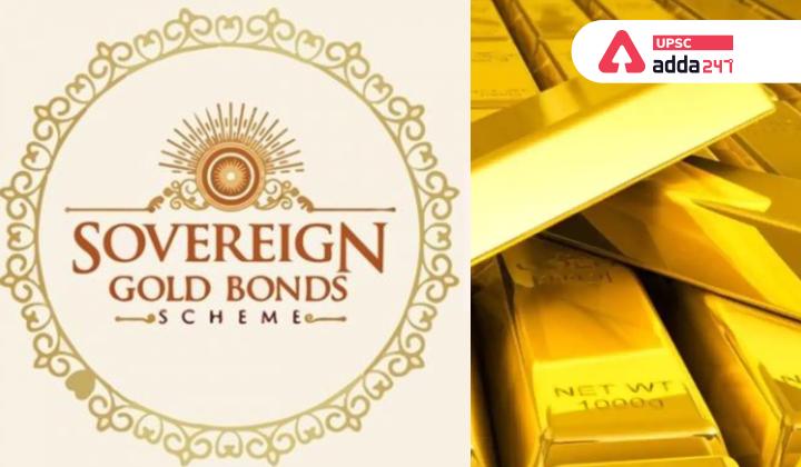 srcset=https://www.adda247.com/jobs/wp-content/uploads/sites/4/2021/08/30083154/Sovereign-Gold-Bond-Scheme.png