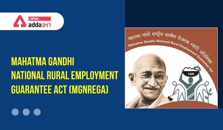 महात्मा गांधी राष्ट्रीय ग्रामीण रोजगार गारंटी योजना_40.1