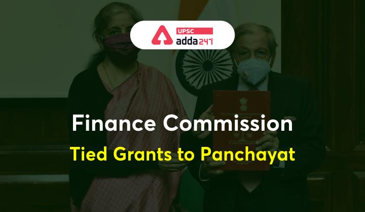 15वां वित्त आयोग: पंचायतों को जल एवं स्वच्छता हेतु निबद्ध अनुदान_40.1