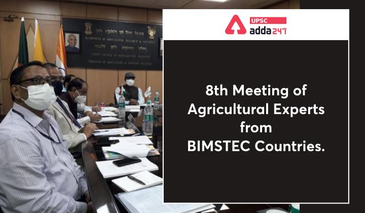 BIMSTEC Agriculture Meet_40.1