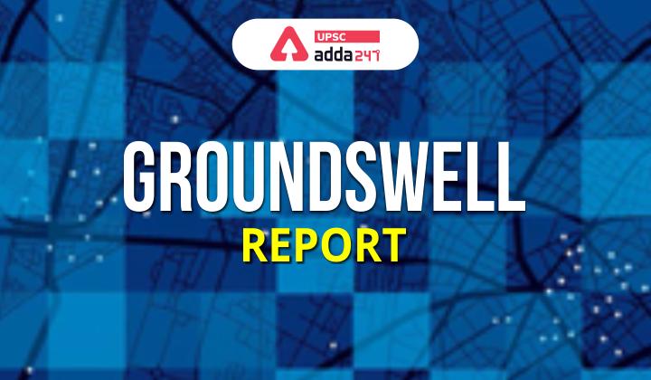 ग्राउंड्सवेल रिपोर्ट_40.1