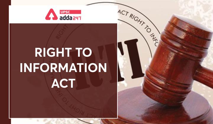 सूचना का अधिकार अधिनियम 2005- ऐतिहासिक पृष्ठभूमि एवं प्रमुख उद्देश्य_40.1