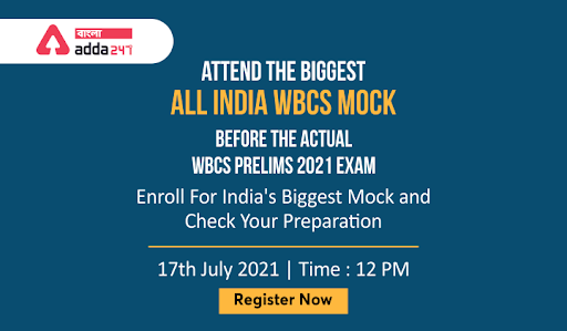 Free Mock For WBCS Prelims Exam 2021 on 17th July: Register Now_40.1