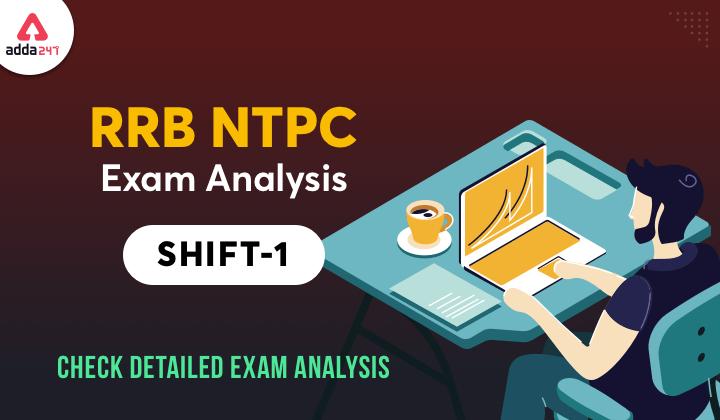 RRB NTPC 2021: RRB NTPC Exam Analysis Shift 1_40.1