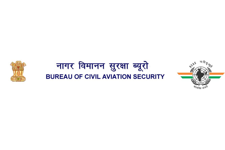 IPS officer Nasir Kamal appointed DG of Bureau of Civil Aviation Security | সিভিল এভিয়েশন সিকিউরিটির ব্যুরো এর ডিজি হিসেবে নিযুক্ত হয়েছেন আইপিএস অফিসার নাসির কামাল_40.1