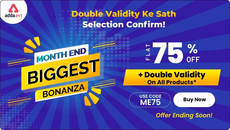 Flat 75% plus Month End Double Validity Offer | Adda247 Pioneer of Success_40.1