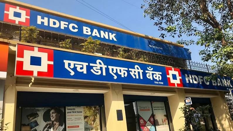 HDFC Bank launches 'Dukandar Overdraft Scheme'_40.1