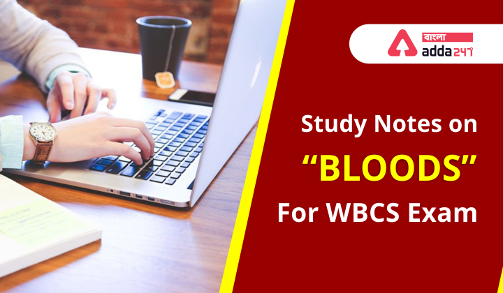 Study Notes On Blood For WBCS in Bengali_40.1