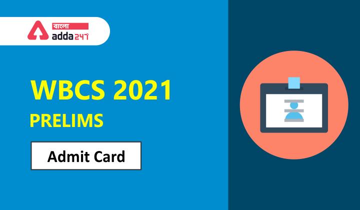 পশ্চিমবঙ্গ সিভিল সার্ভিস প্রিলিমস 2021 অ্যাডমিট কার্ড - WBCS Prelims 2021 Admit Card_40.1