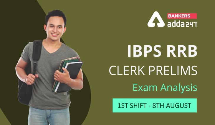 IBPS RRB Clerk Exam Analysis_40.1