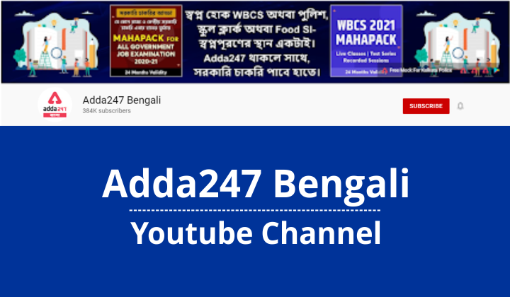 Adda 247 Bengali Youtube Channel | Catalyst Of Your success_40.1