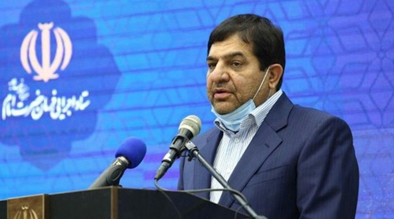Mohammad Mokhber : first Vice President of Iran_40.1