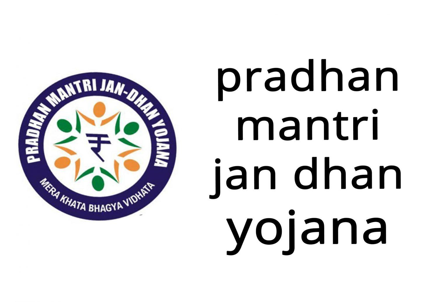 Finance Ministry: over 5.82 crore Jan Dhan accounts inoperative_40.1