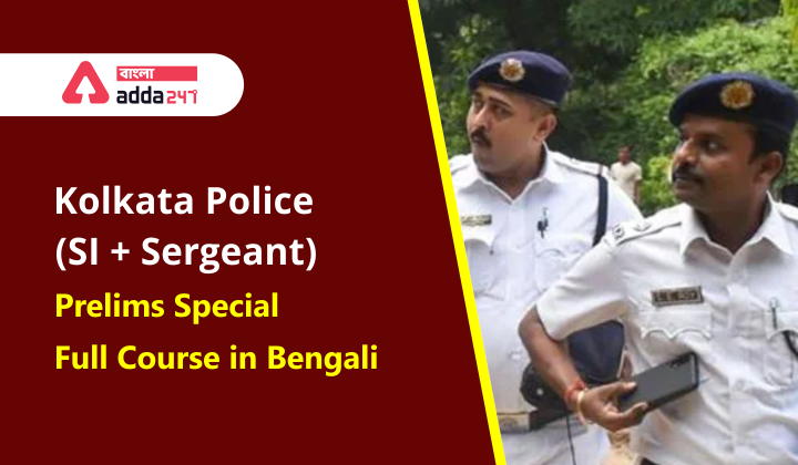 Kolkata Police (SI + Sergeant) Prelims Special Full Course in Bengali_40.1