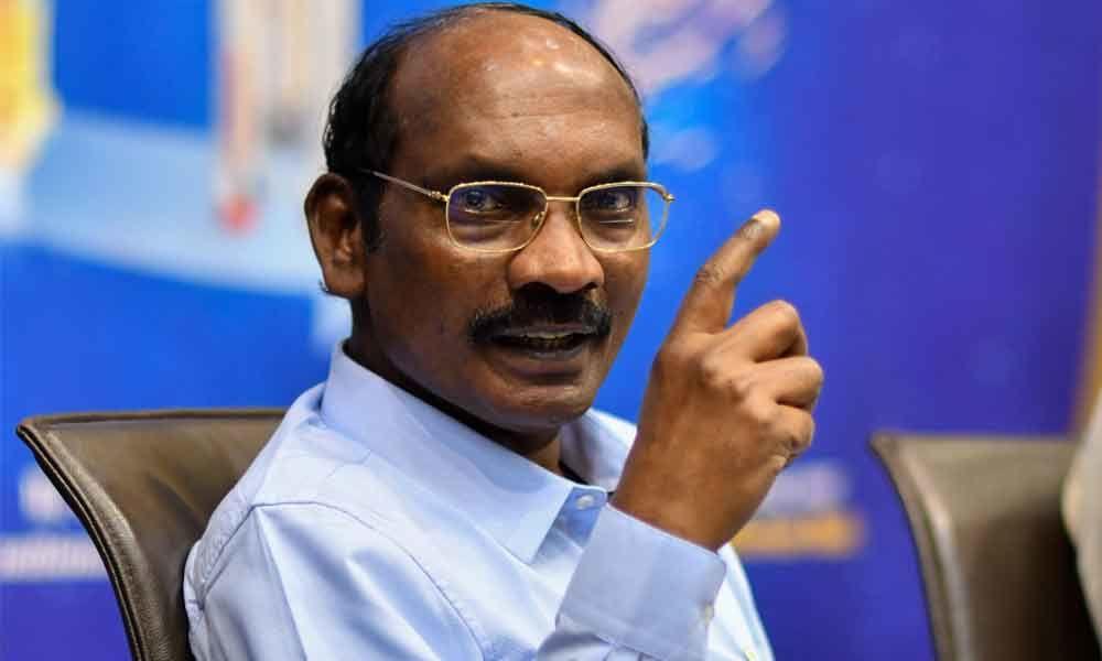 ISRO chief K Sivan inaugurates Health Quest study_40.1
